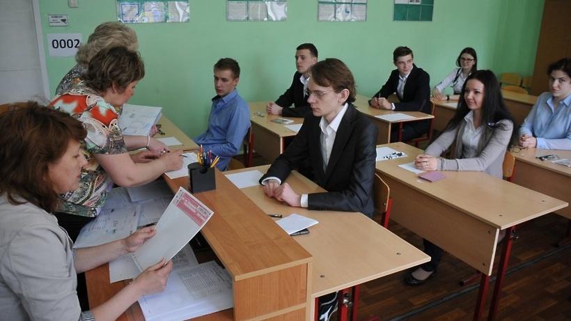 Единый госэкзамен по обществознанию в Подмосковье прошел без нарушений