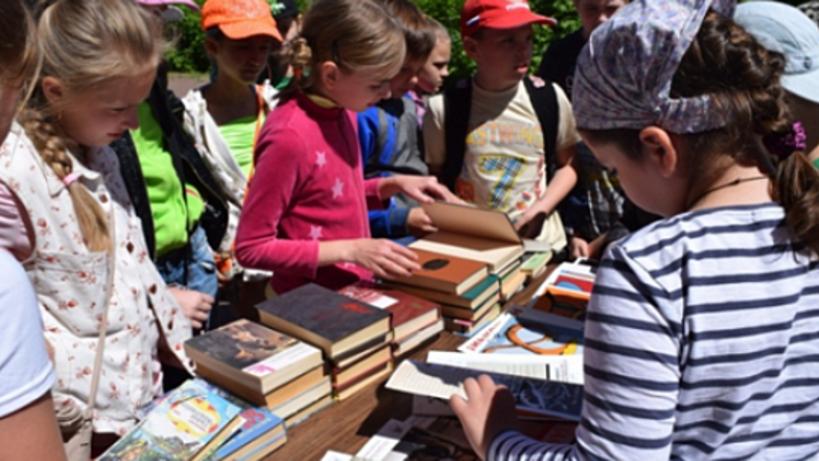 Парки и библиотеки Подмосковья подготовили более 1 тыс. мероприятий ко Дню защиты детей