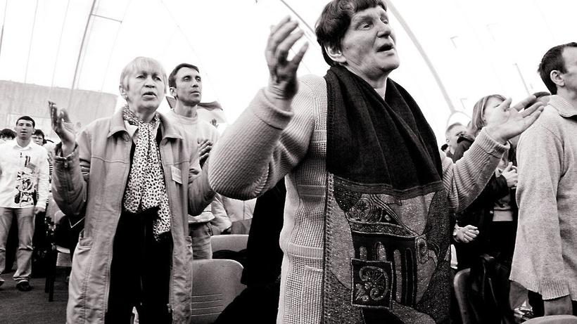 «Свидетели Иеговы» признаны экстремистской организацией в Российской Федерации