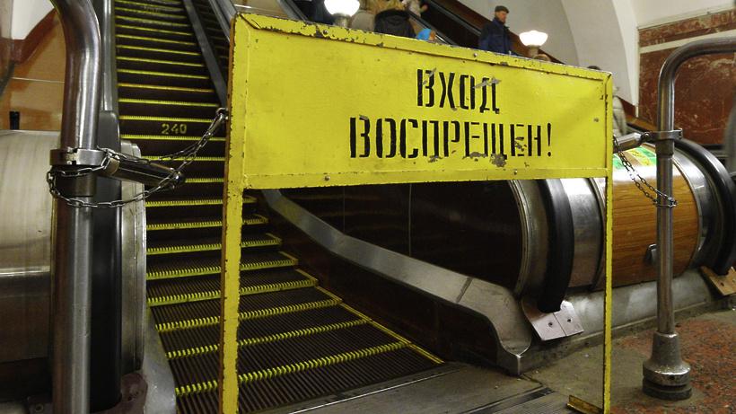 Столичное метро планирует провести 13 технологических окон