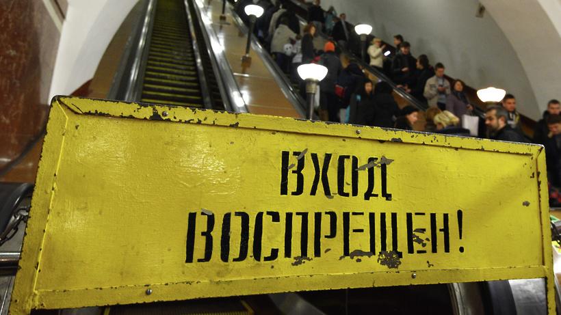 Эскалатор настанции метро «Дмитровская» закроется наремонт 29сентября