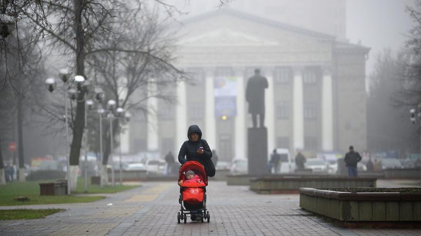Синоптики предупредили орадиационных туманах в столице России