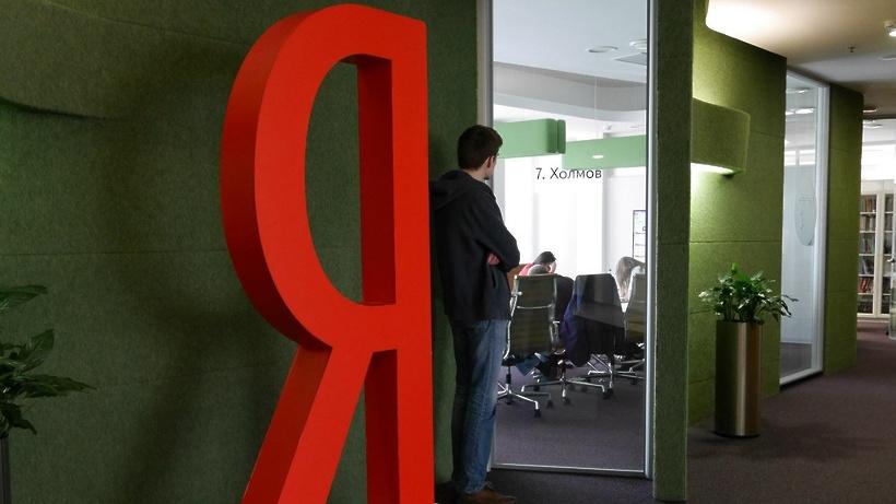 СМИ узнали опереговорах «Яндекса» опостройке собственного офиса