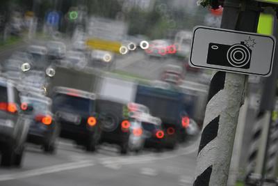 В Сети появился список мест в Подмосковье, где установлены дорожные камеры