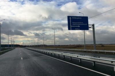 Около 15 км федеральных трасс отремонтируют в Подмосковье в 2017 году