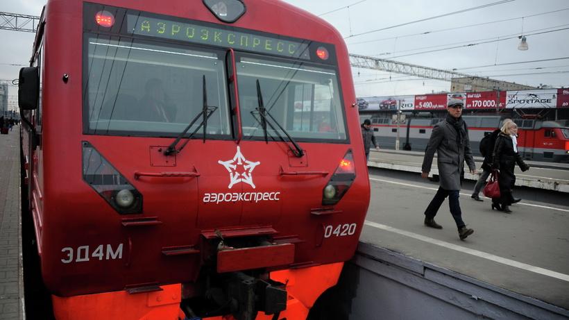 C4 на5марта отменят несколько рейсов «Аэроэкспресса» в столице России