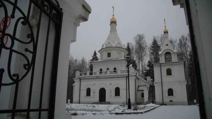 Расписание богослужений в храме всех святых дубна