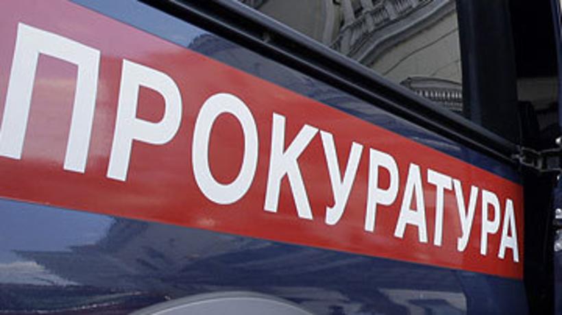 Подмосковная прокуратура проконтролирует проверку ДТП, где погибла девочка