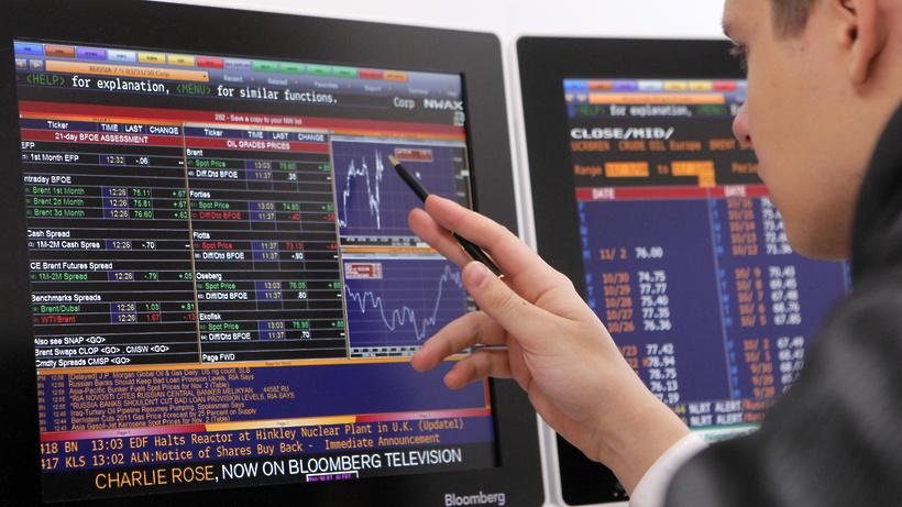 Индекс Московской биржи обновил исторический максимум, превысив 2295 пунктов