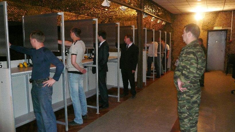продажу Краснодарский обучение охранника в симферополе 2016 деятельности, попадающие под