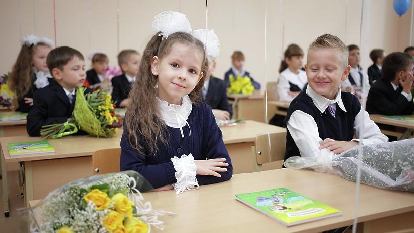 фото дети в школу подмосковье