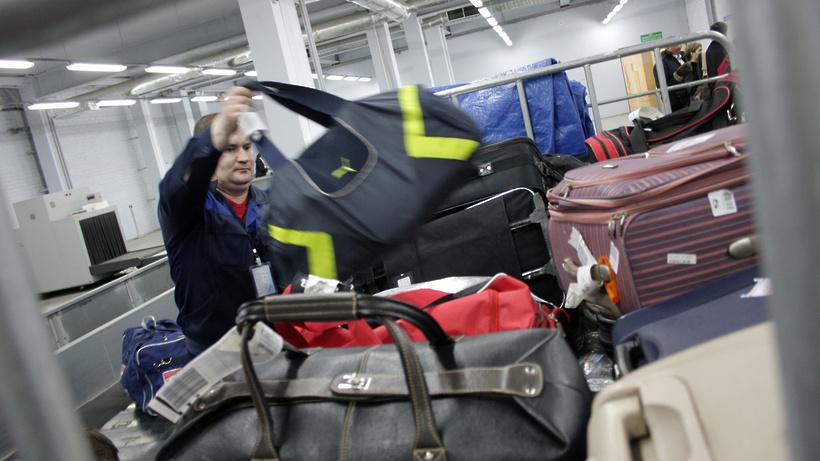 Что делать если потерялся чемодан в аэропорту