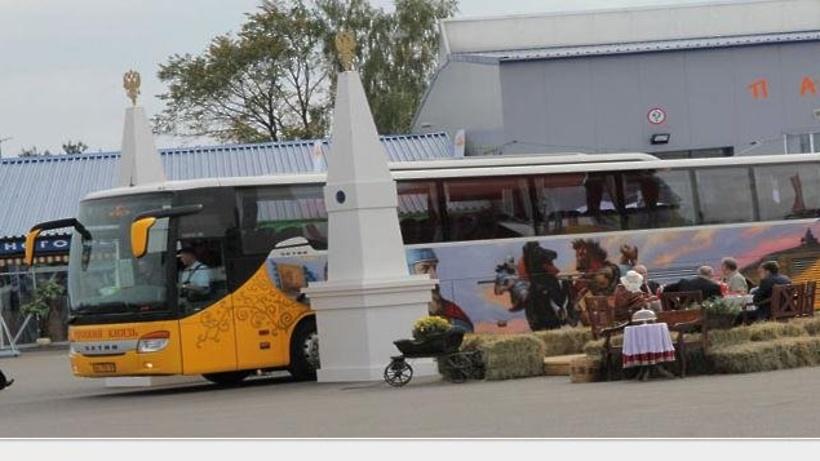 Автобус фестиваль