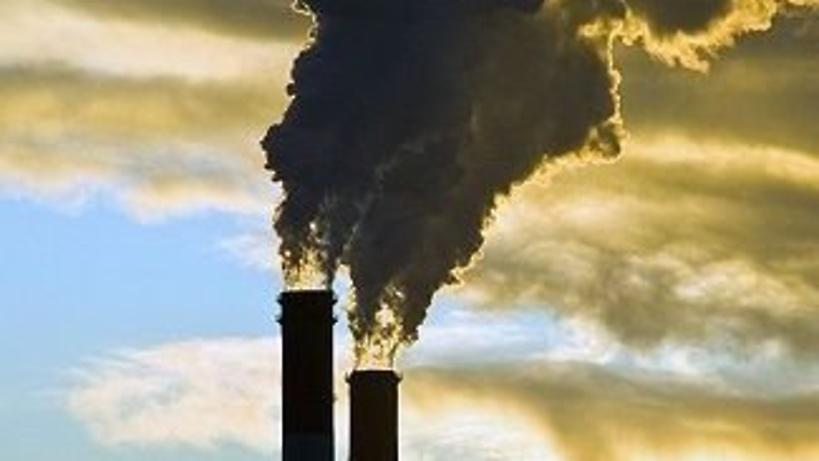 Областное Минэкологии оценит уровень выбросов парниковых газов в Подмосковье
