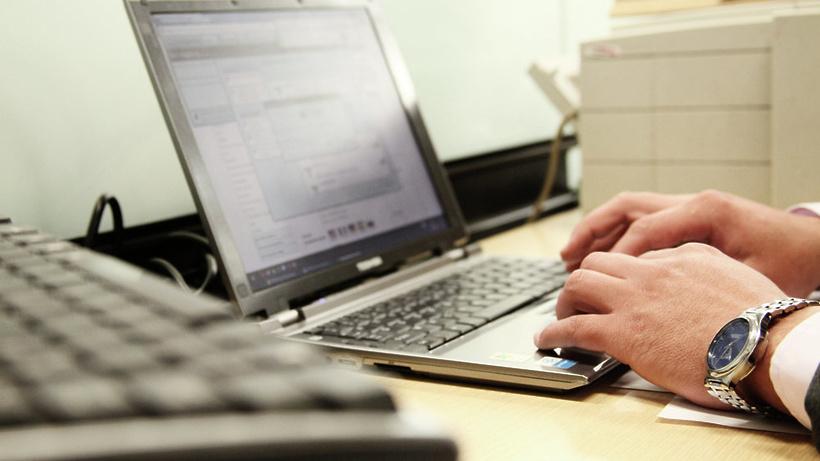 Программное обеспечение платежной системы МосОблЕИРЦ регулярно модернизируется