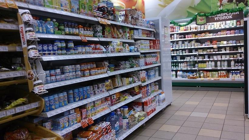 Инфляция вРостовской области за11 месяцев составила 4,4%