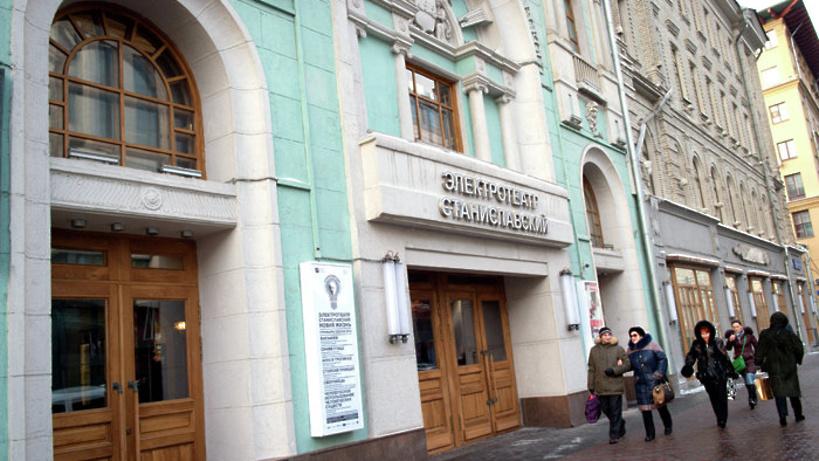 ВМоскве открылась малая сцена Электротеатра «Станиславский»