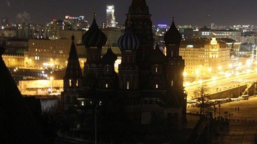 Практически две тысячи зданий в российской столице отключат подсветку в«Час Земли»