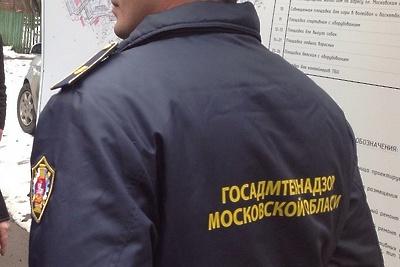Госадмтехнадзор устранил 120 нарушений в Подмосковье в рамках рейда «Комфортный Новый год»
