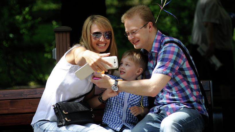 Праздничные программы в честь Дня семьи пройдут в 16 московских парках -  Общество - РИАМО 31f9ff5f244