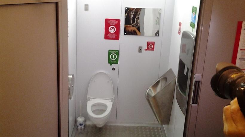 Вмосковском метрополитене установят около сорока туалетных комплексов