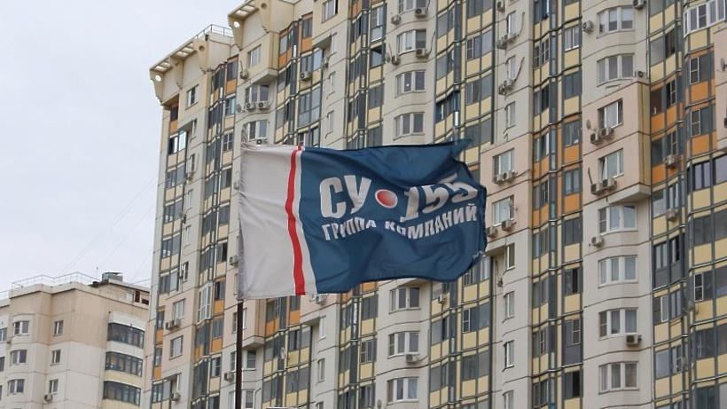 ВПодмосковье достроили 16 проблемных домов «СУ-155»
