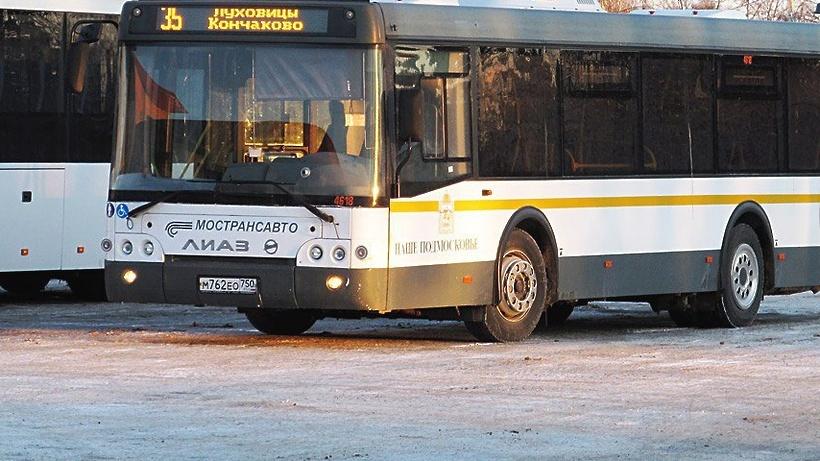 Информация об отзыве лицензии у «Мострансавто» не поступала в Минтранс Подмосковья