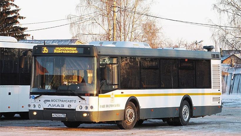 Бесплатные аудиогиды появились в автобусах «Мострансавто» в Подмосковье
