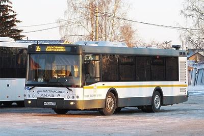 В Подмосковье будут дистанционно отслеживать очереди на автобусных остановках
