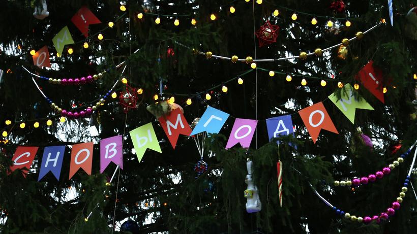 Губернаторскую благотворительную елку в Подмосковье посетят 6 тысяч детей