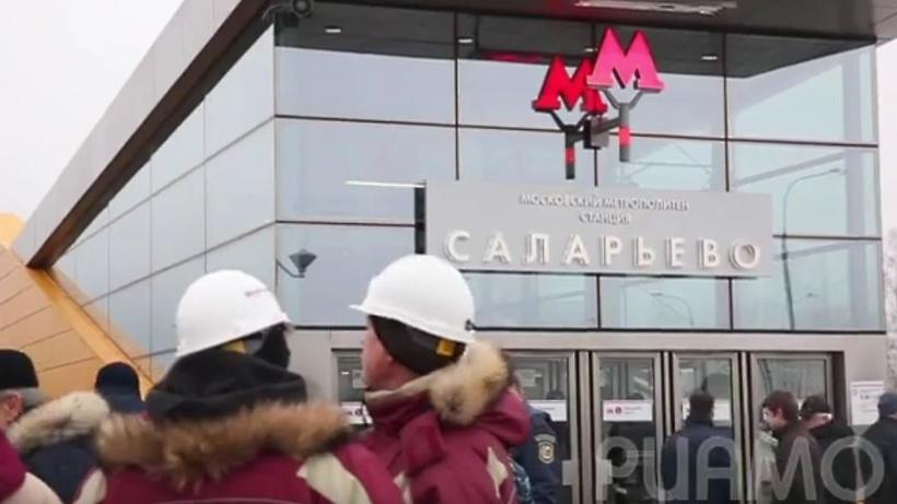 Проектирование улично-дорожной сети ТПУ «Саларьево» начнется зимой