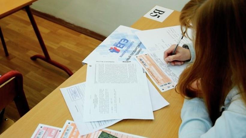 Почти 1,8 тыс. общественников зарегистрировались для наблюдения за ЕГЭ в Подмосковье