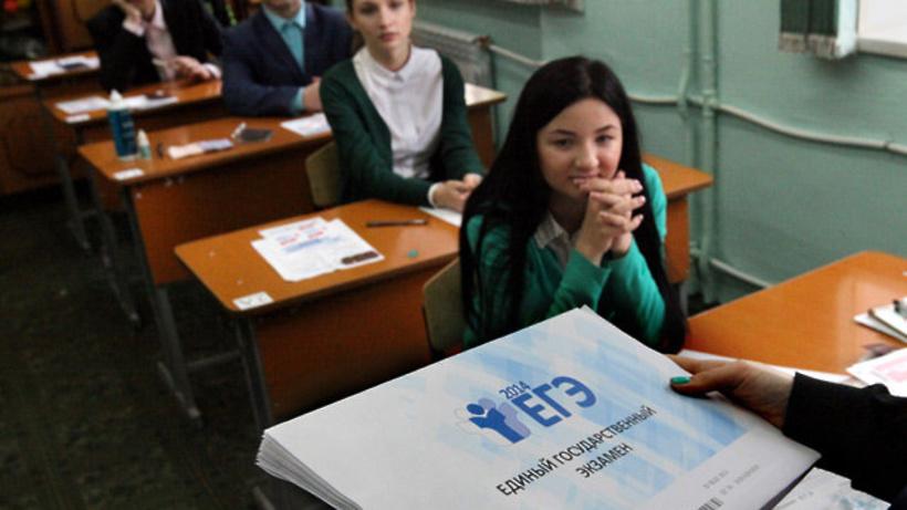 Русские  выпускники сдали ЕГЭ пофизике ихимии
