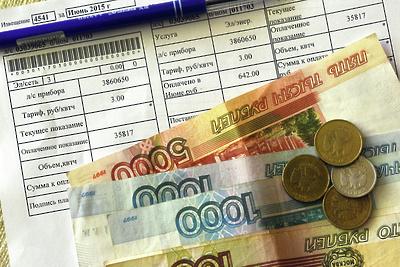Жители Королева за неделю выплатили порядка 1,7 млн руб долгов за услуги ЖКХ