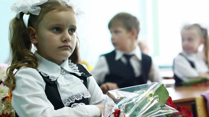 Почти 75 тыс. детей уже записали в первый класс в Подмосковье с 1 февраля