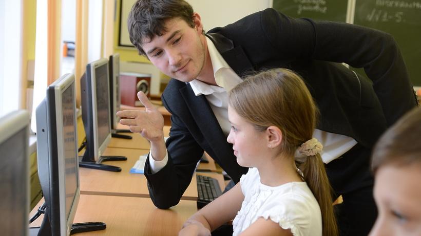 Размер пособия молодым учителям утвержден вПодмосковье