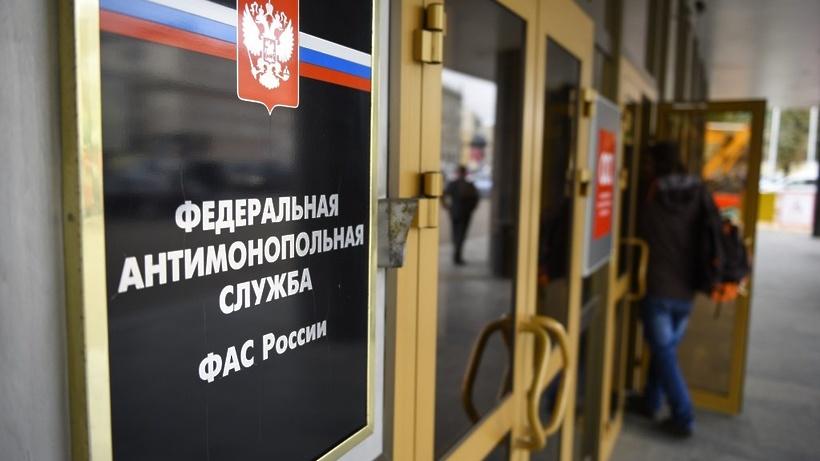 Фирма уклонилась от заключения контракта на ремонт муниципальной квартиры в Солнечногорске