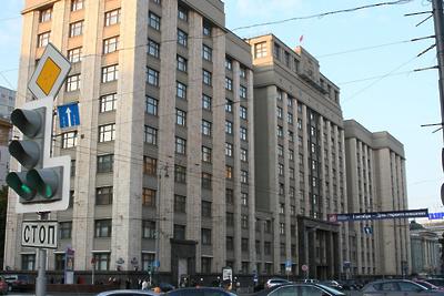 В Госдуму поступило 77 отзывов о проекте пенсионной реформы от властей регионов РФ