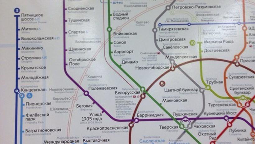 Схема подземки москва