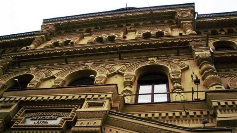 Около Политехнического музея построят амфитеатр