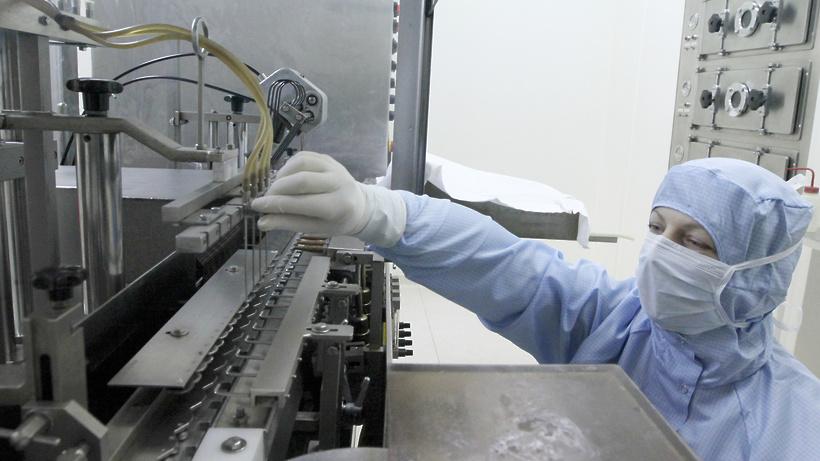 Акрихин» начнет выпускать на заводе в регионе ключевые препараты ...