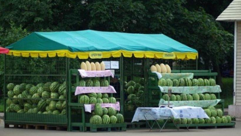 Министерство потребительского рынка и услуг Московской области