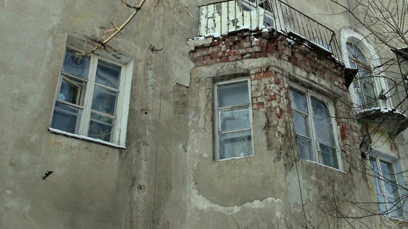 Свыше 37 тыс. кв. м аварийного жилья планируется расселить в Подмосковье в 2017 году