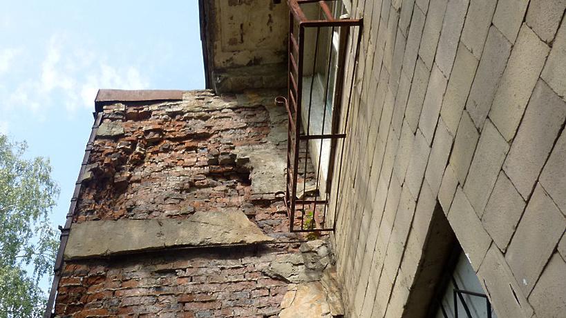 Массовый снос проблемной недвижимости пройдет в Подмосковье в пятницу