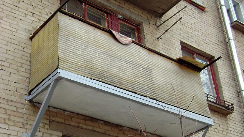 Ук из лыткарина отремонтировала разрушенный балкон в жилом д.