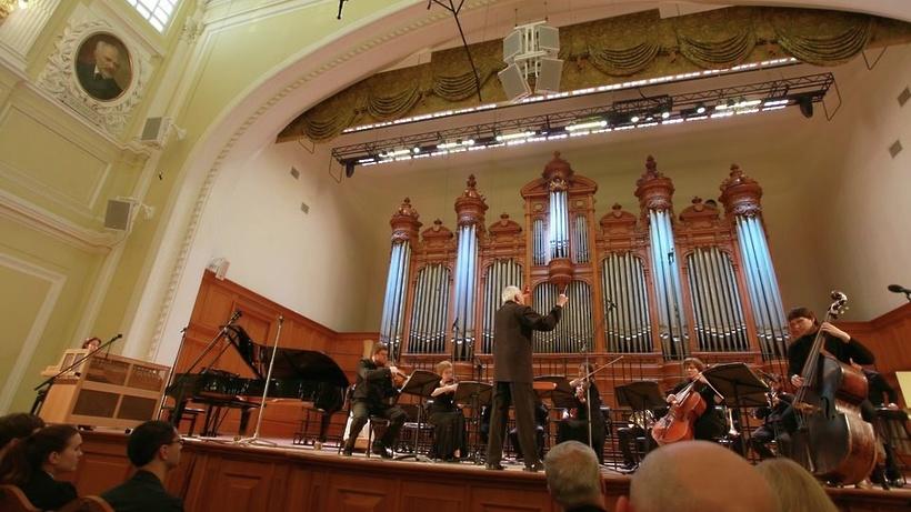 ВМосковской национальной консерватории отреставрировали необычайный орган