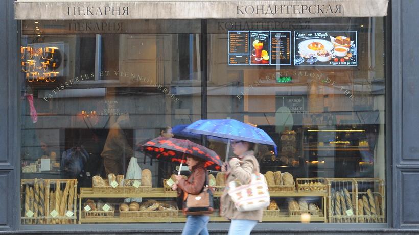 Апрель в столице  может побить рекорд века поколичеству осадков