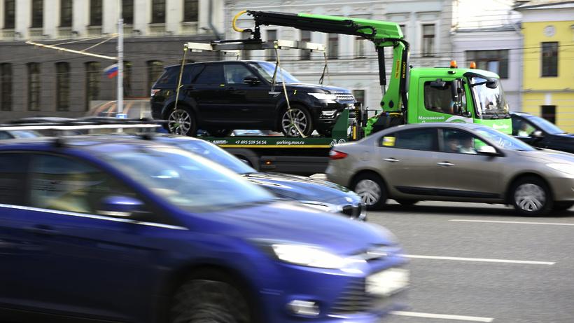 как найти эвакуированную машину в москве по номеру автомобиля реквизиты пао сбербанк россии астрахань