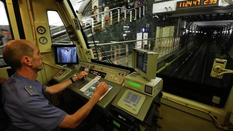 если учиться машинист электропоезда метрополитена в москве возраст модели термобелья