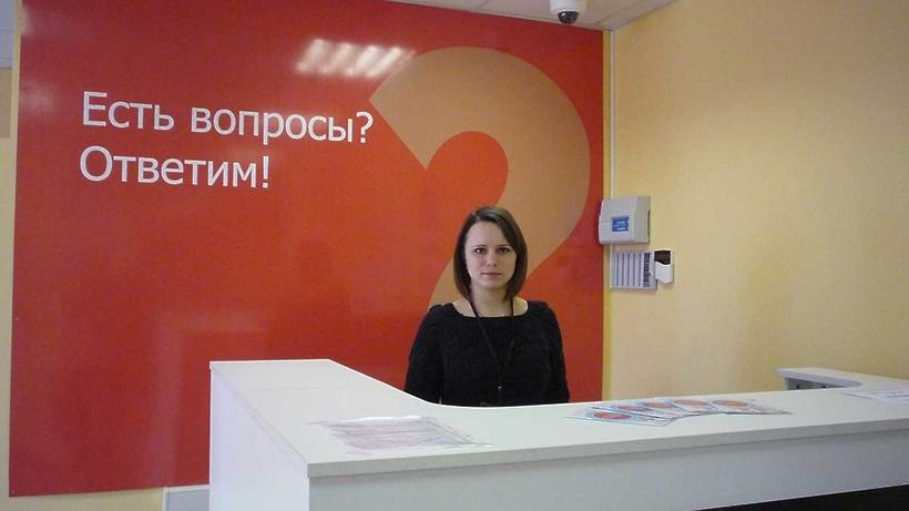 Минэкономразвития России наградило грамотой Подмосковье за наиболее значимые результаты в ходе реализации пилотного проекта «Создание МФЦ для бизнеса»